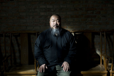 Thumbnail image for ai weiwei portrait.JPG