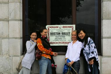 Boston Art Blog - Exhibitionist