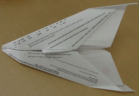 the ultimate paper airplanes brainiac