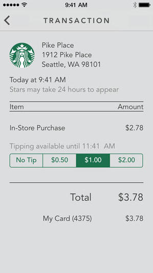 Starbucks Tip Screen.jpeg