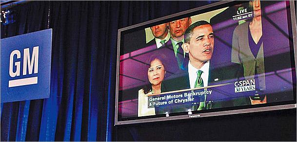 GM-bankruptcy-Obama.jpg