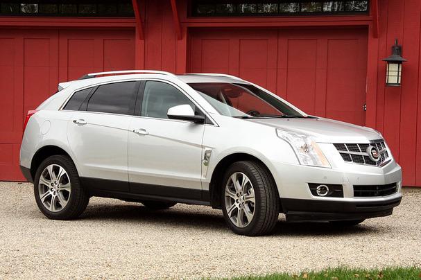 2012-Cadillac-SRX-front.jpg