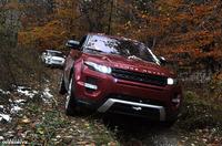 Thumbnail image for 2012-Range-Rover-Evoque-front.jpg