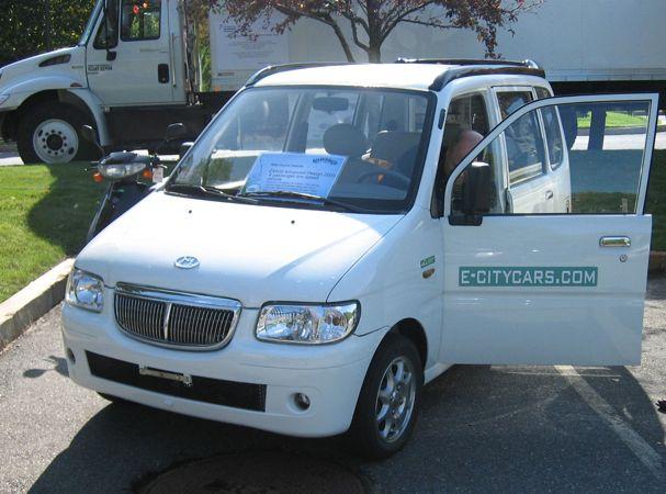 ecitycars.jpg