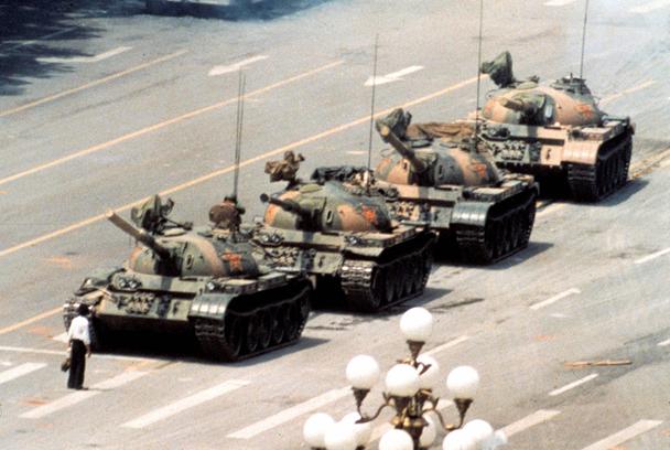 TiananmenSquare608.jpg