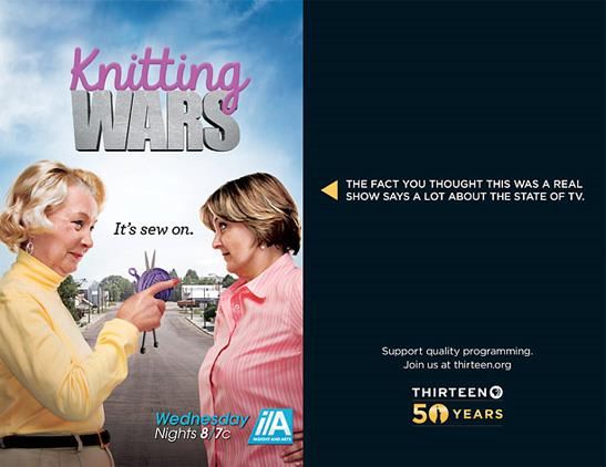knitting-wars-pbs-fake-show.jpg