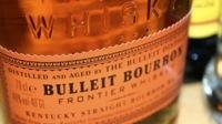 50-bulleit-bourbon.jpg