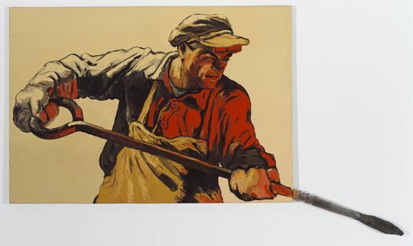 02-productivismo-productivism-rene-francisco-rodr-guez-eduardo-ponju-n-gonz-lez.jpg