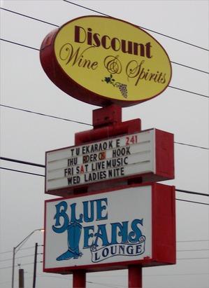 bluejeanslounge.jpg