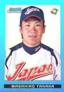 tanakamasahirofinn1218.JPG