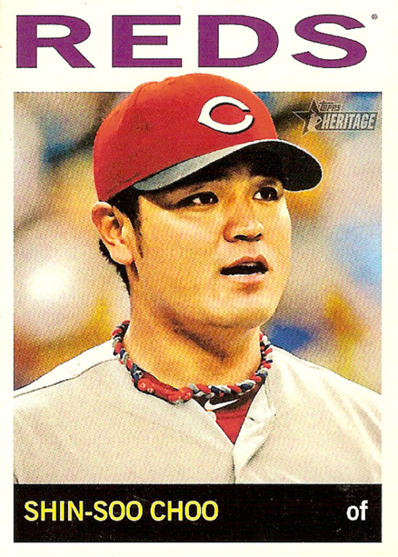 Shin Soo Choo Would Be An Ideal Fit For Red Sox Under