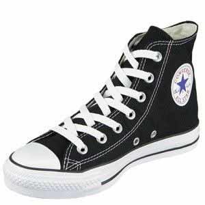converse - Converse Modelleri [Bakmayan Kesinlikle �z�l�r :)]