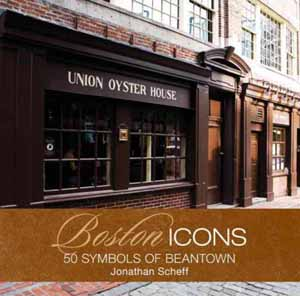blog - Boston icons.jpg